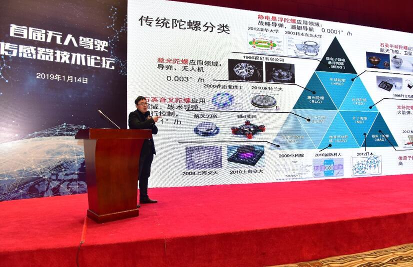 中国兵器工业第214研究所庄须叶博士