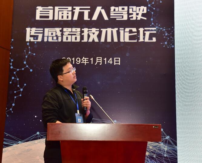 清华大学苏州汽车研究院智能网联测试技术研究所所长马育林