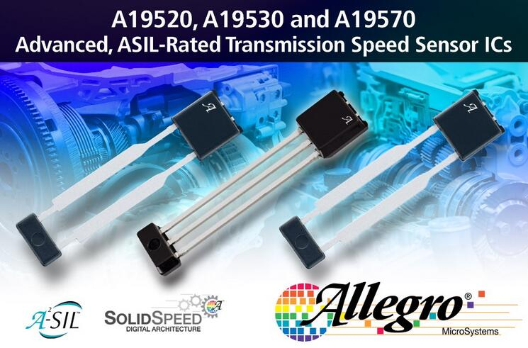 Allegro推出最先进的变速箱速度传感器IC