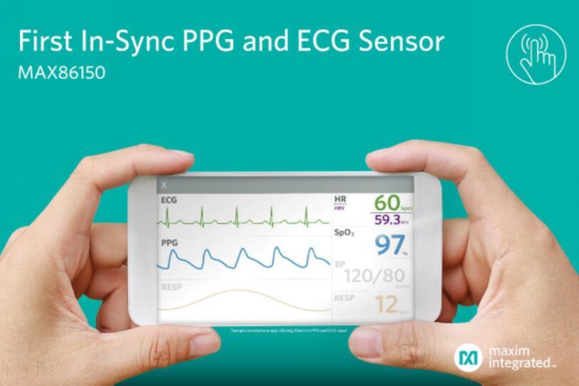 Maxim发布业界首款适用于移动设备的PPG和ECG生物传感器模块