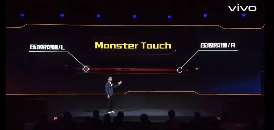 Monster Touch压感游戏按键