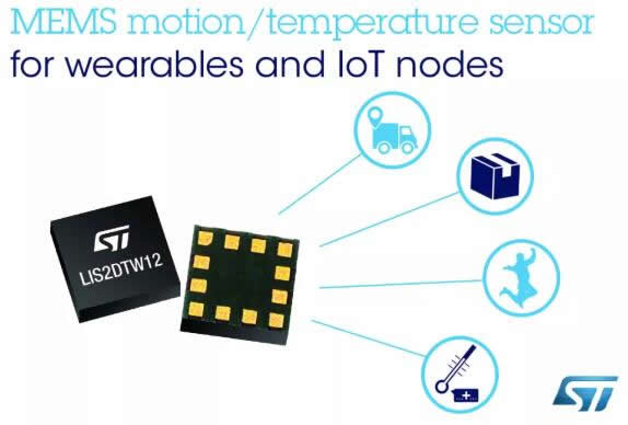 """意法半导体推出单片集成""""三轴加速度+温度""""传感器:LIS2DTW12"""