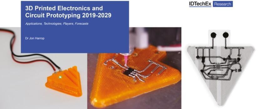 3D打印电子和电路原型制作