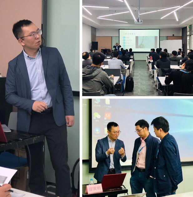 上海爱观视觉科技有限公司高级研发工程师缪寅明的授课风采