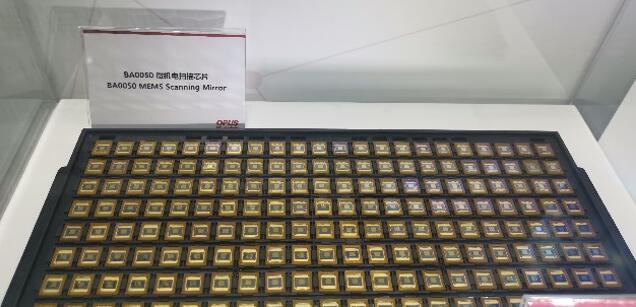 OPUS一维MEMS扫描芯片BA0050