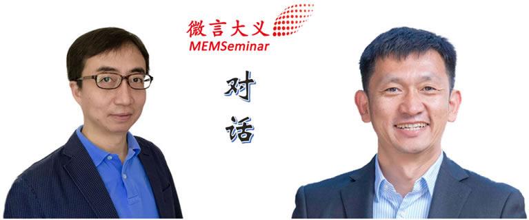 炬佑智能CEO刘洋(左)、Pico(小鸟看看)美国商务开发副总杨洪涛(右)