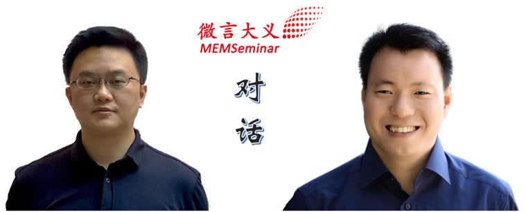 左:艾普柯CEO李碧洲,右:瑷镨瑞思(ESPROS)中国区市场销售总监金丰