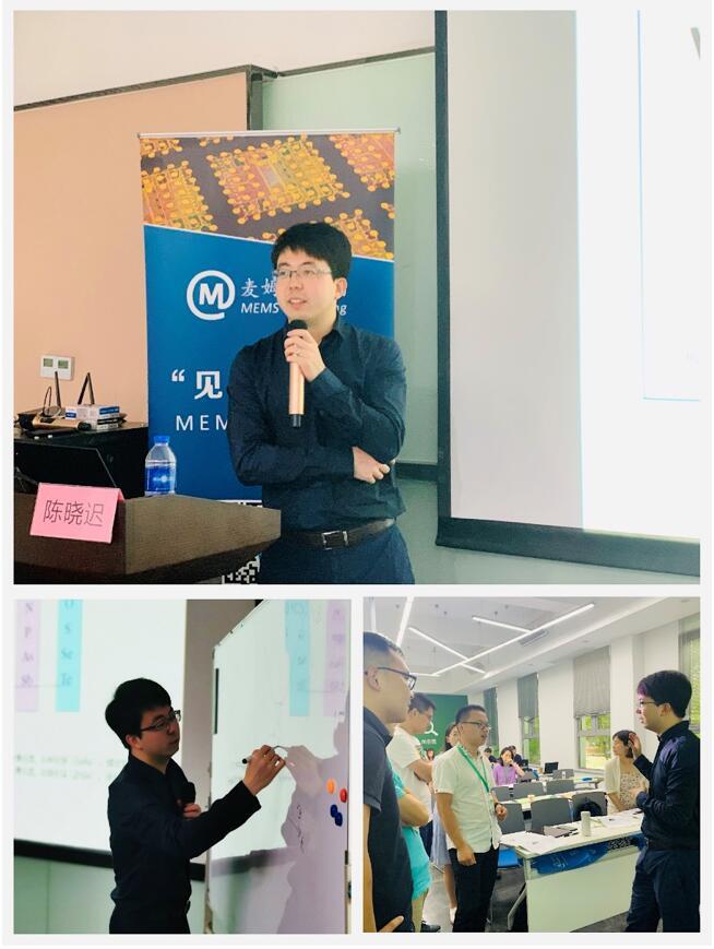 常州纵慧芯光半导体科技有限公司的联合创始人兼亚太区CEO陈晓迟老师的授课风采