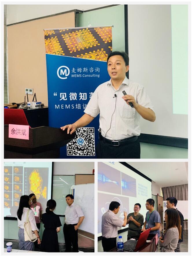 华中科技大学余洪斌教授的授课风采