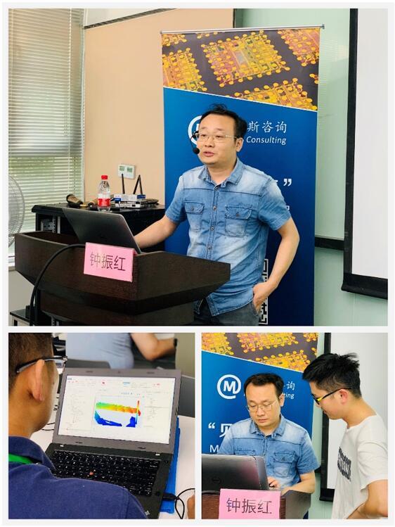 COMSOL中国资深应用工程师钟振红老师的授课风采