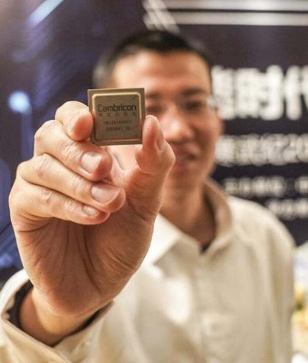 中科院计算所研究员、寒武纪公司首席执行官陈天石展示人工智能芯片