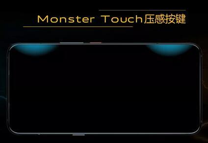 NDT Monster Touch压感按键