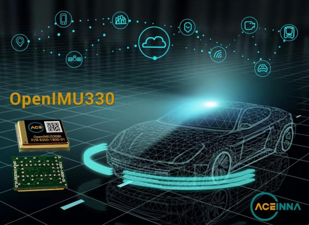 新纳传感推出三重冗余惯性测量单元OpenIMU330
