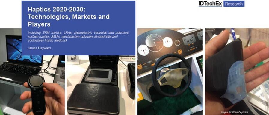 触觉技术及市场