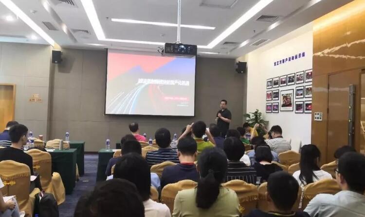 """""""移动通信用微声学器件国产化""""专题论坛在深圳举行"""