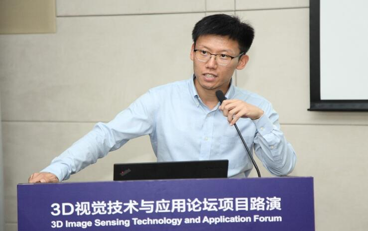 嘉宾主持人:耀途资本创始合伙人杨光