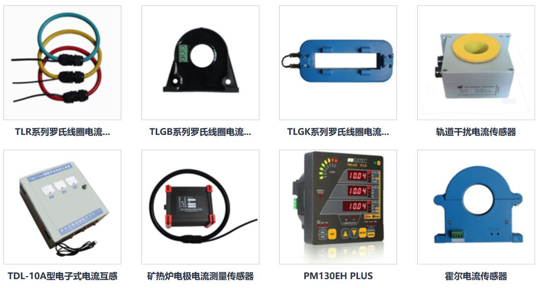 武汉天瑞打造传感器新品牌,用科技创造产品价值