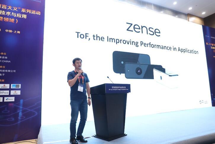 Pico Zense美国商务开发副总杨洪涛先生介绍ToF技术应用及性能改善