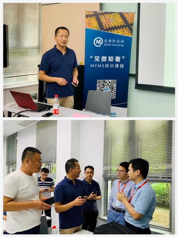 浙江大立科技股份有限公司副总经理姜利军的授课风采