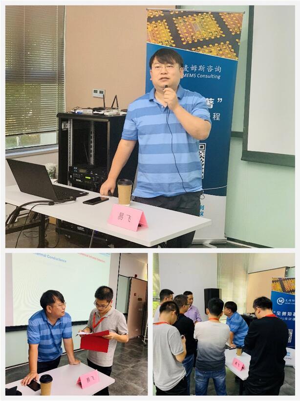 华中科技大学副教授易飞的授课风采