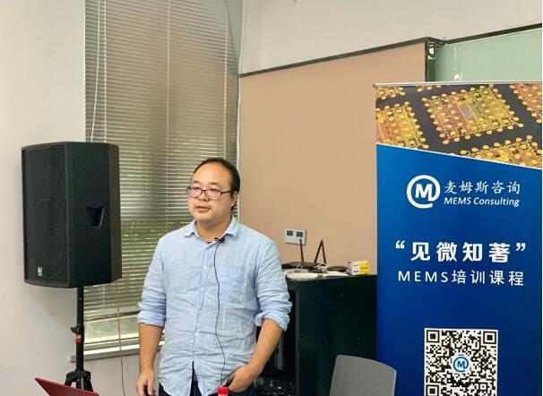 中科院上海技术物理研究所研究员王林的授课风采