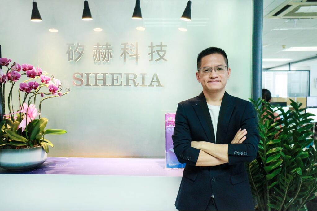 矽赫科技CEO洪鹏达