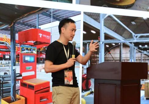 图漾科技CEO费浙平先生现场演讲
