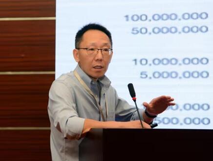 上海微技术工研院资深技术总监林华茂先生现场演讲