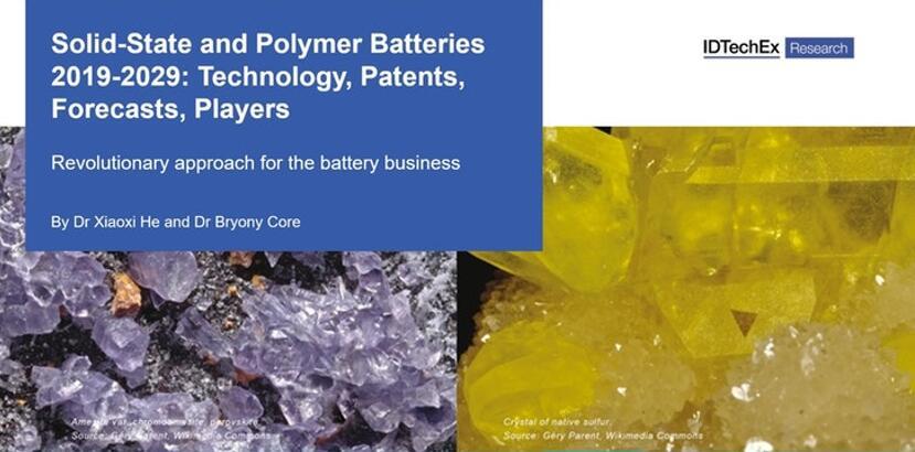 《固态和聚合物电池技术及市场-2019版》