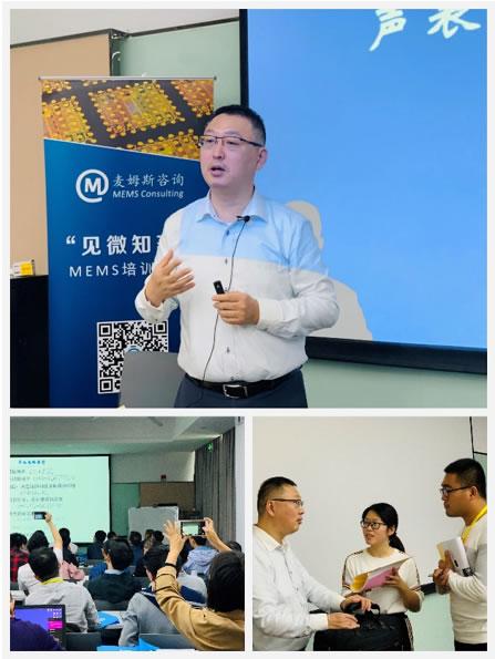 上海交通大学电子信息与电气工程学院副院长韩韬教授的授课风采