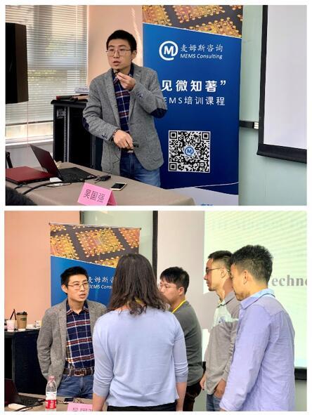 武汉大学吴国强教授的授课风采