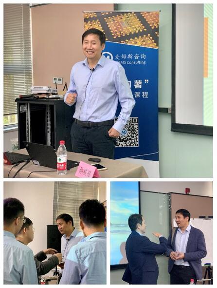 武汉大学工业科学研究院副院长孙成亮教授的授课风采