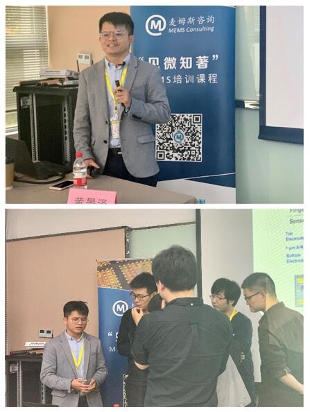 上海思立微电子科技有限公司研发工程师黄景泽的授课风采