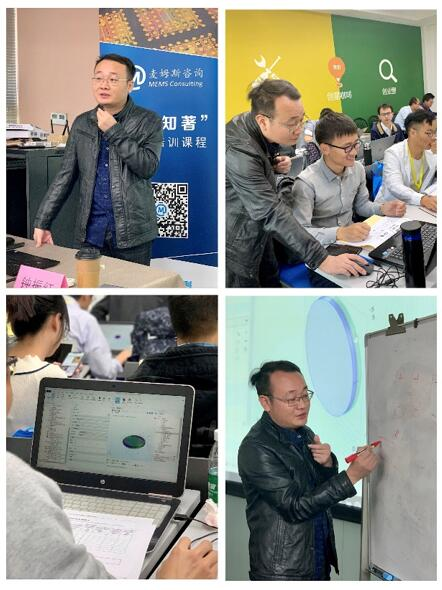 COMSOL中国应用工程师钟振红的授课风采