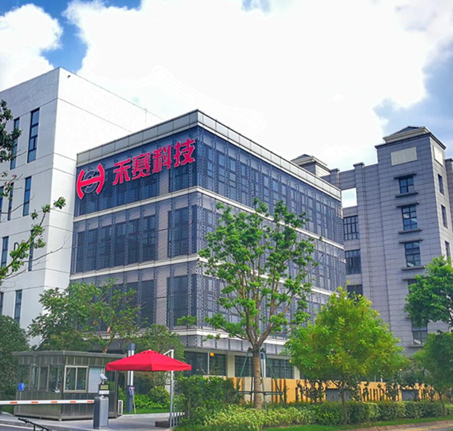 禾赛科技位于上海嘉定的工厂
