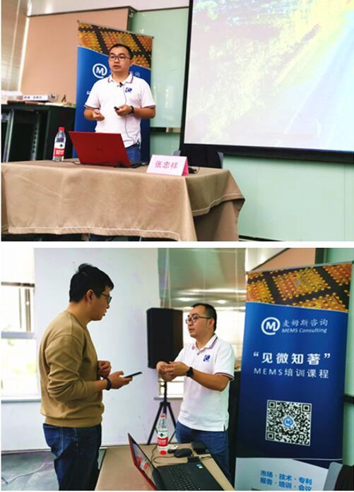 深圳力策科技有限公司总经理张忠祥的授课风采