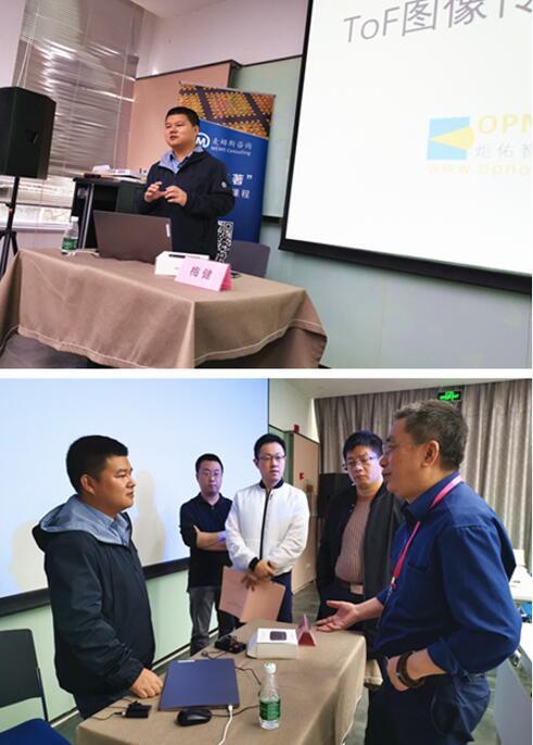 上海炬佑智能科技有限公司系统解决方案部总监梅健的授课风采