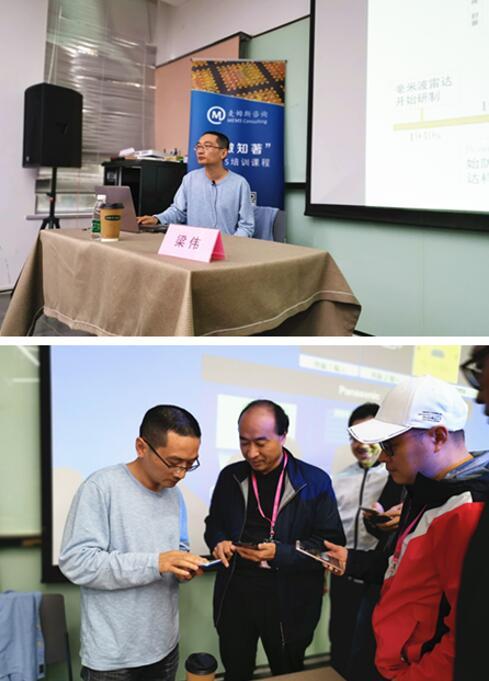 苏州镭智传感科技有限公司首席执行官梁伟的授课风采