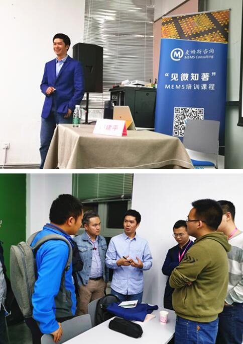 中山大学副教授郭建平的授课风采