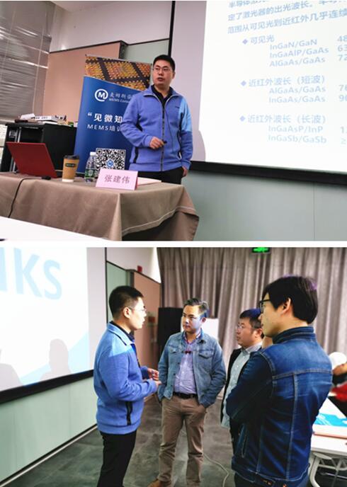 中国科学院长春光学精密机械与物理研究所副研究员张建伟的授课风采