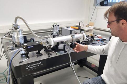 ULCO的研究人员开发了一种光腔来提高太赫兹光谱学的灵敏度