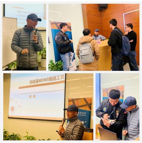 北京大学陈兢教授的授课风采