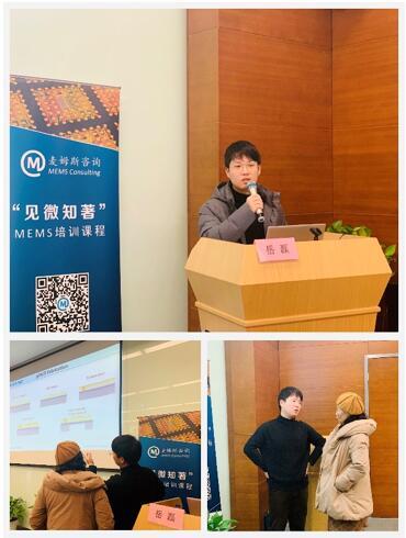 爱发科(苏州)技术研究开发有限公司研究员岳磊的授课风采