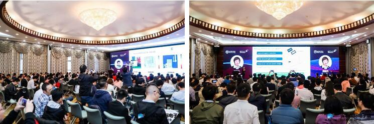 """『第二十八届""""微言大义""""研讨会:激光雷达技术及应用』会场"""