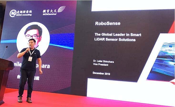 速腾聚创合伙人兼副总裁Leilei Shinohara博士介绍速腾聚创情况