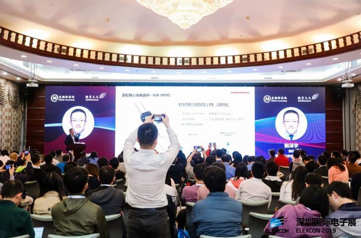 滨松激光雷达项目技术负责人鲍泽宇先生介绍MPPC进展