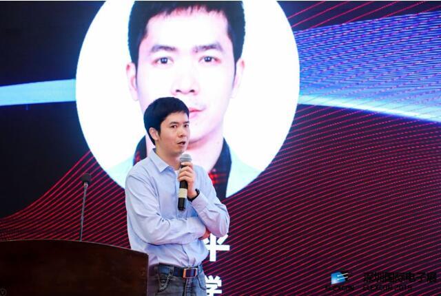 中山大学郭建平副教授分享对脉冲式激光雷达接收与发射驱动芯片的理解