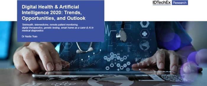 《数字医疗与人工智能(AI)-2020版》