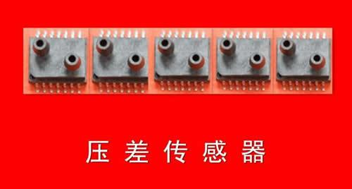 兵器214所两种呼吸机专用压力传感器正式投产下线