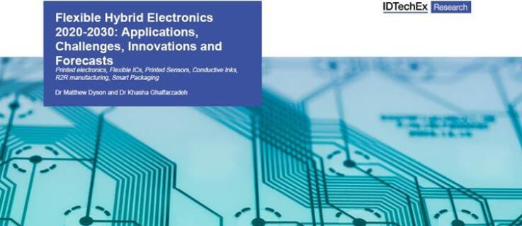 《柔性混合电子(FHE):应用、挑战及创新趋势-2020版》
